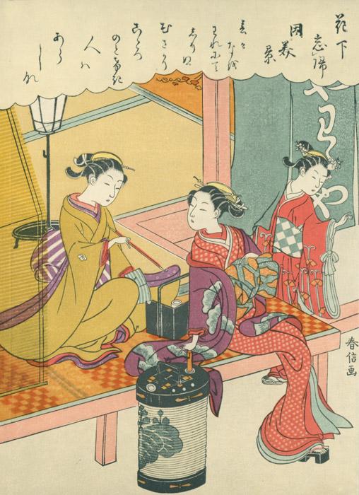 江戸の女性